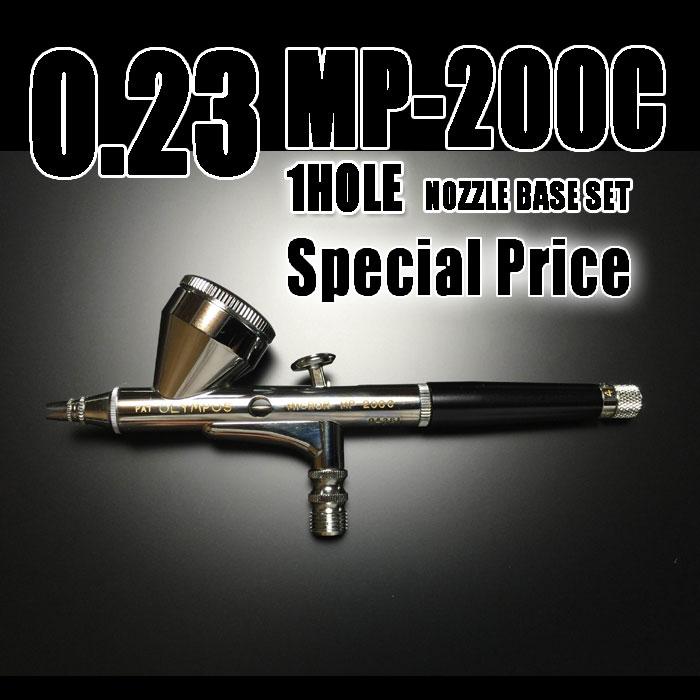 画像1: MP-200C(1ホール)(イージーパッケージ) 【特別価格】