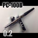 画像: 部品取りにもGOOD! PC-100B (イージーパッケージ)<ピースコンジョイントバルブ無し>【特別価格】