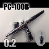 画像: PC-100B (イージーパッケージ)<ピースコンジョイントバルブS型付き>【特別価格】