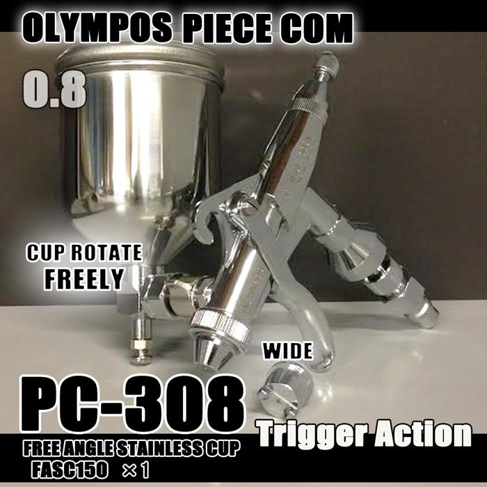 画像1: <お勧め品>PC-308N ・ FASC150【丸吹き平吹き両用】 PCジョイントバルブ付 (イージーパッケージ) 【特別価格】【お試しセール中!】