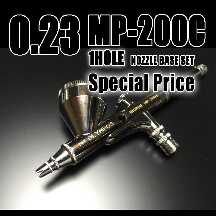 画像2: MP-200C(1ホール)(イージーパッケージ) 【特別価格】