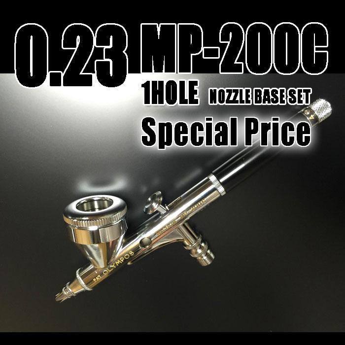 画像3: MP-200C(1ホール)(イージーパッケージ) 【特別価格】