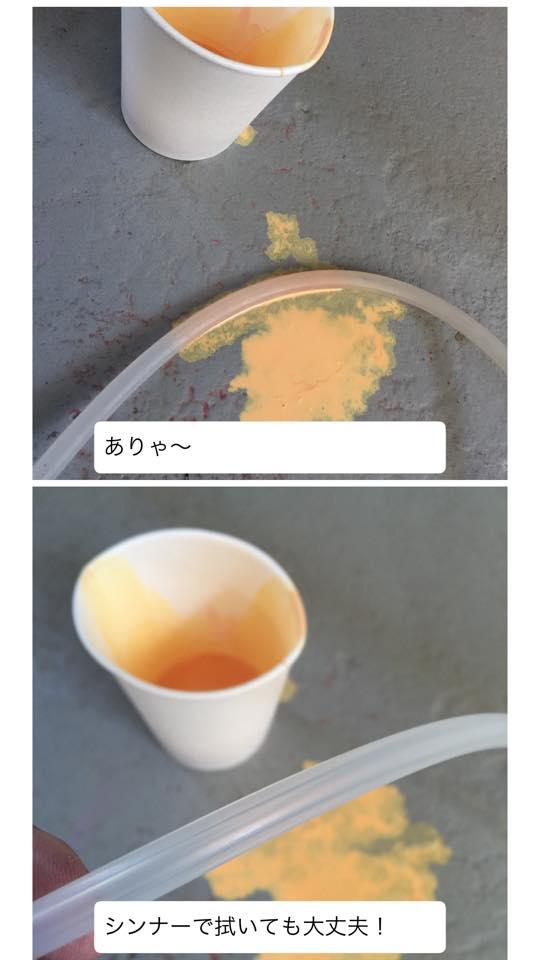 画像: エアーブラシ用シリコンチューブホース【S-Sタイプ】1〜5m
